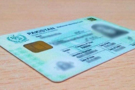 Image result for شناختی کارڈ کے 13 ہندسے