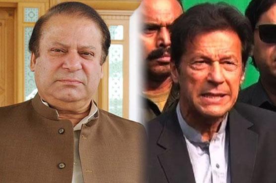 PM Nawaz, Imran Khan condemn Mastung suicide attack