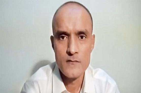 Kulbhushan Jadhav hearing at ICJ