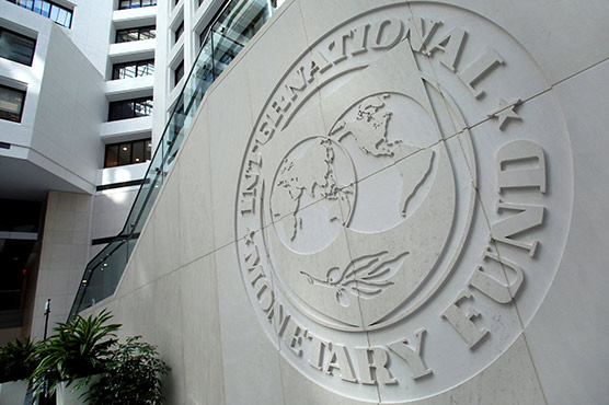 IMF reaches staff-level agreement on second payment to Egypt