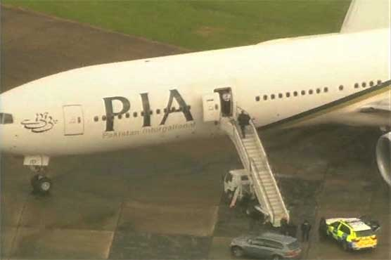 PIA crew members detained in London for alleged heroin smuggling
