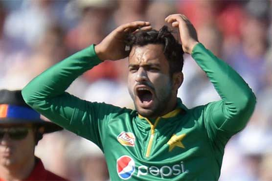 Pakistan bans and fines spinner Nawaz