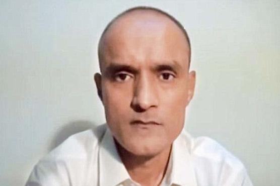 ICJ to give verdict in terrorist Jadhav's case on May 18