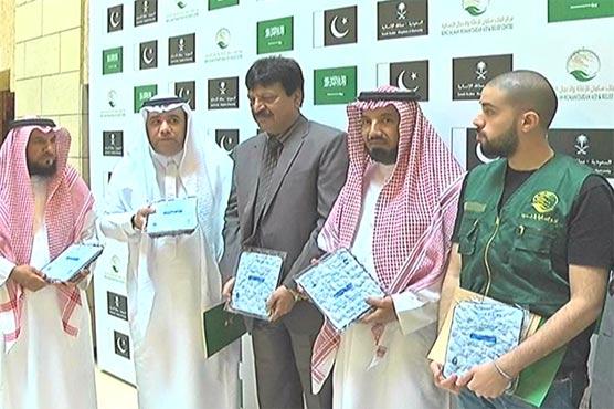 Saudi Arabia gifts 150 tons of dates to Pakistan