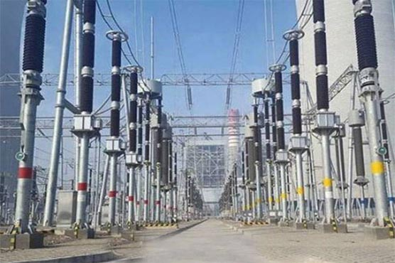 Sahiwal coal power plant starts generation