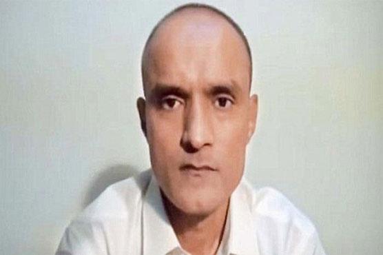 ICJ to announce verdict in terrorist Jadhav's case today