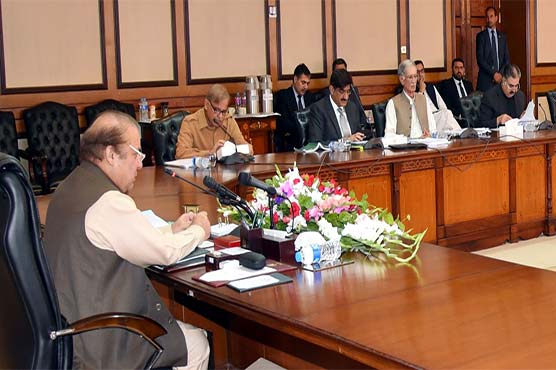 PM approves Rs 2,113b development budget for FY 2017-18
