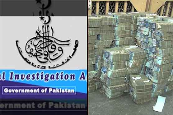 Theft in FIA's treasury, case filed against unknown persons