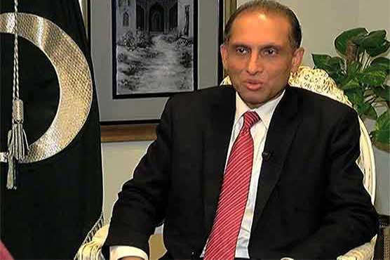 Jadhav will be punished according to law, says Pakistan ambassador to US