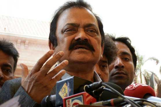 Pakistan will never be part of alliance against any Islamic country: Rana Sanaullah