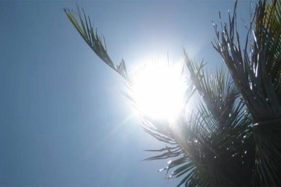 Weather to remain hot and dry in most parts of country
