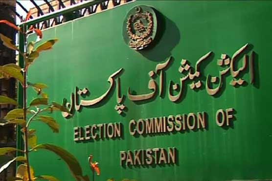 PTI requests SC to form commission to probe party funds case