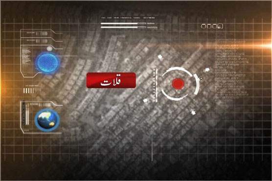 Kalat: Terrorist killed in encounter with security forces