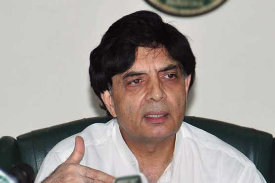 Nisar instructs PTA Chairman to form SOPs to regulate social media