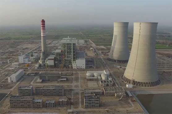 PM to inaugurate first 660MW unit of Sahiwal power plant today