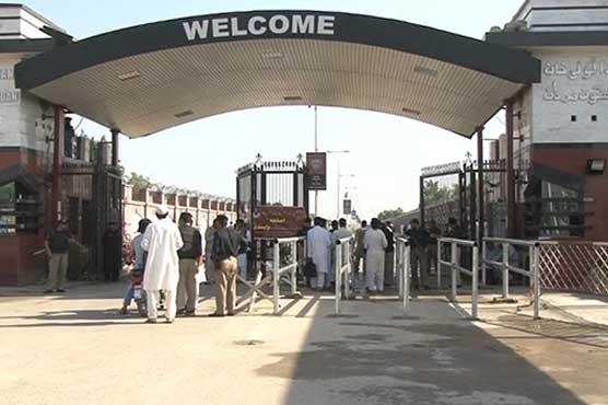 Garden campus of Mardan's Abdul Wali Khan University reopens