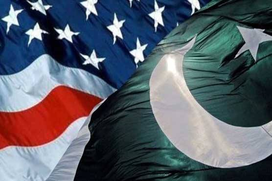 US maligning Pakistan due to CPEC