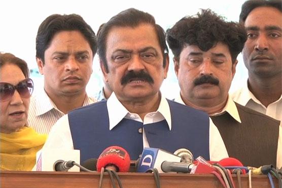 Objected JIT members should part ways from probe voluntarily: Rana Sanullah