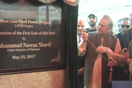 PM inaugurates first unit of Sahiwal Coal Power Project
