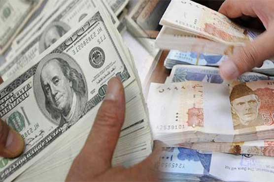 N to present fifth budget; total outlay at Rs4.778 trillion