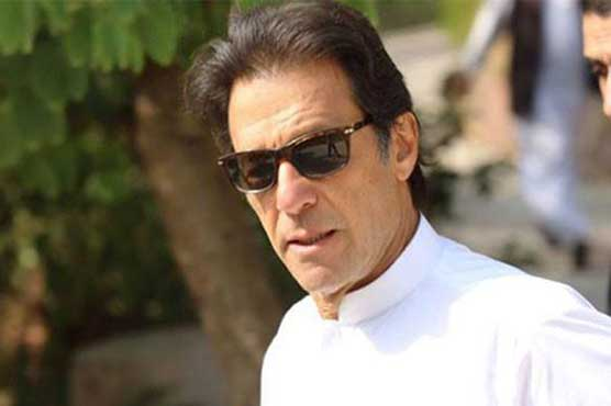 SC issues notice to Imran over Bani Gala money trail