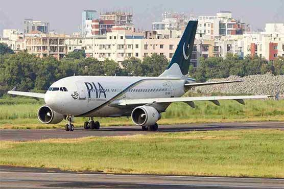 LHC issues injunction against privatisation of three major airports