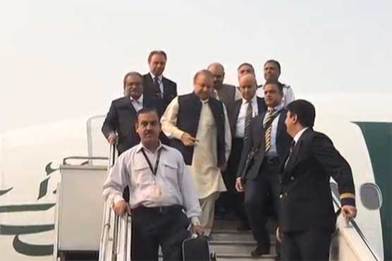 Nawaz Sharif reaches Lahore; to hold party meeting