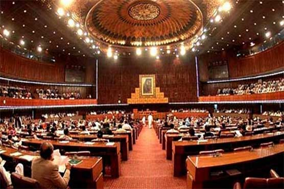 Parliamentary leaders meet today to evolve consensus on delimitation