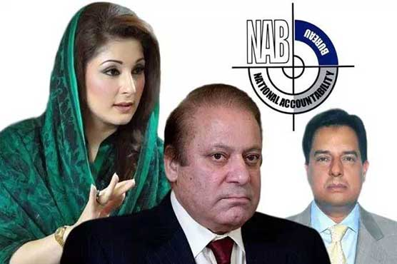 Nawaz Sharif, Maryam and Safdar show up in accountability court