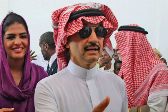 Saudi Dismisses Rumors of Prince Shot Dead While Resisting Corruption Arrest