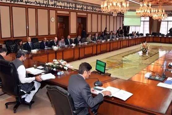 Image result for CCI meeting agrees to legislate for fresh delimitation of constituencies