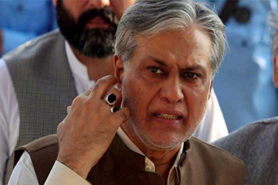 NAB asks interior ministry to put Ishaq Dar's name on ECL