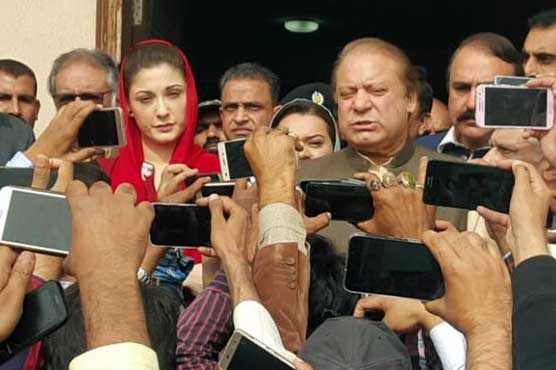 Nawaz Sharif and his daughter have been granted exemption from personal appearance in the court