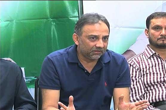 PSP criticises interior ministry over rising terrorism in Balochistan, Karachi