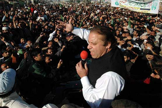 Nawaz Sharif holds public meeting in Abbottabad today