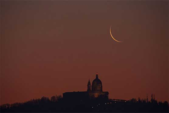 Rabi-ul-Awwal Moon Sighted, Holiday on Friday December 1st 2017 Confirmed