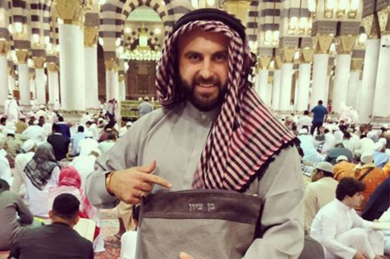 Israeli man's photos in holy Muslim site cause social media rage