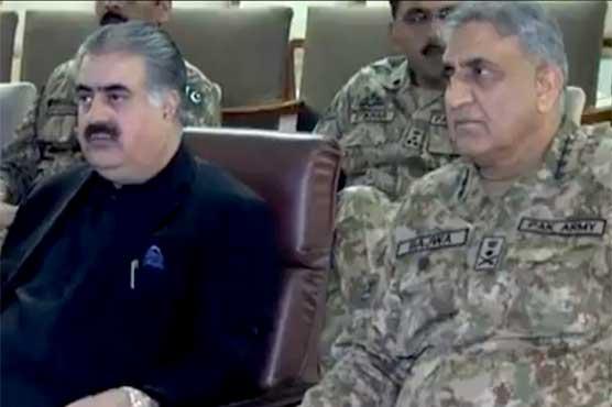 COAS launches 'Khush Hal Balochistan' project
