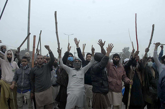 Pakistani Police Use Tear Gas to Disperse Protesters in Islamabad