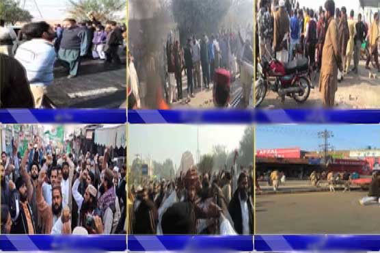 Countrywide protests vanish as govt gives in to TLYRA demands