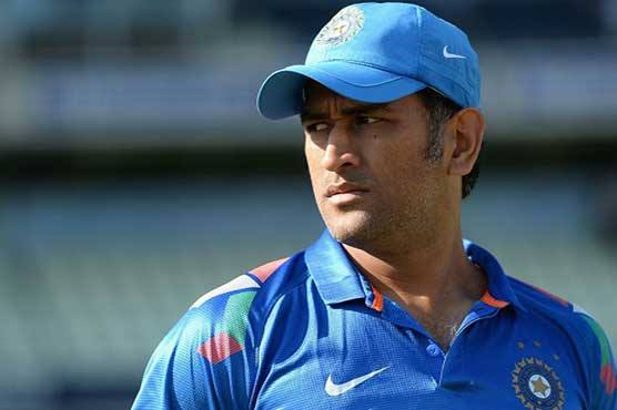 Crowds turn up for MS Dhoni at match in Jammu & Kashmir