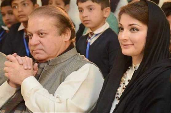 Nawaz, Maryam reach accountability court