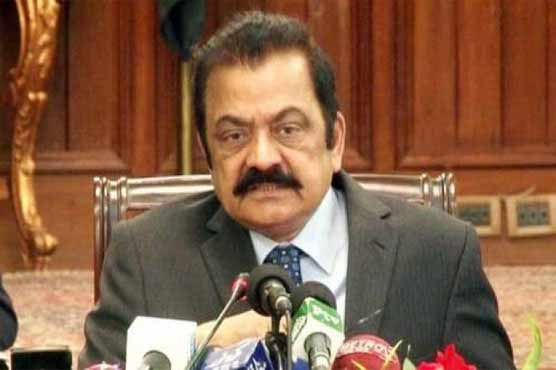 Won't tender resignation: Rana Sanaullah