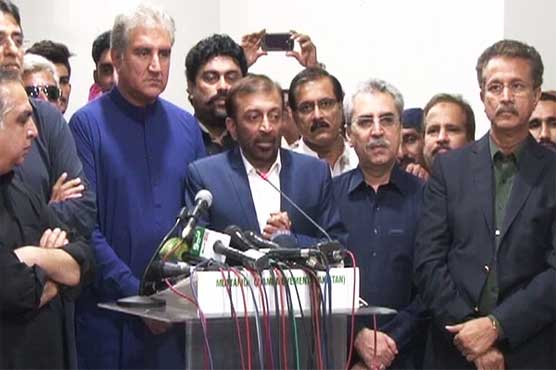 Khursheed accuses PTI of dividing 'united' Opposition