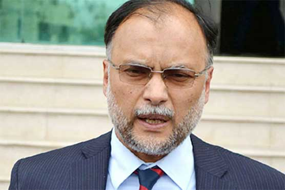 Unprecedented: Interior minister barred from entering NAB court by Rangers