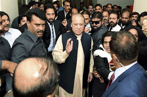 Nawaz Sharif left accountability court without being indicted