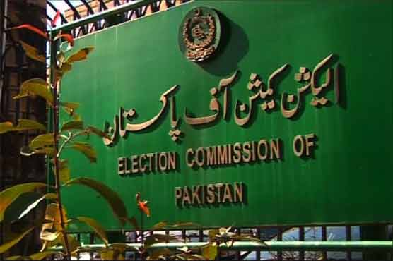 Pakistan parliament passes electoral reforms bill