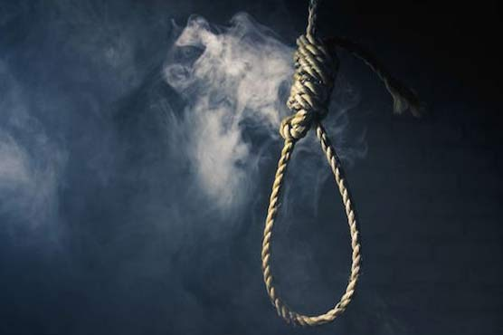 Three hardcore terrorists executed in KP jail