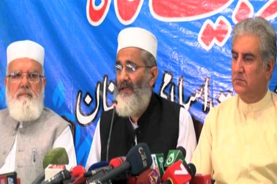 JI urges govt to make electoral system transparent