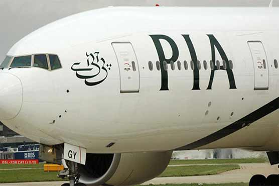 PIA plane escapes mid-air disaster near Lahore